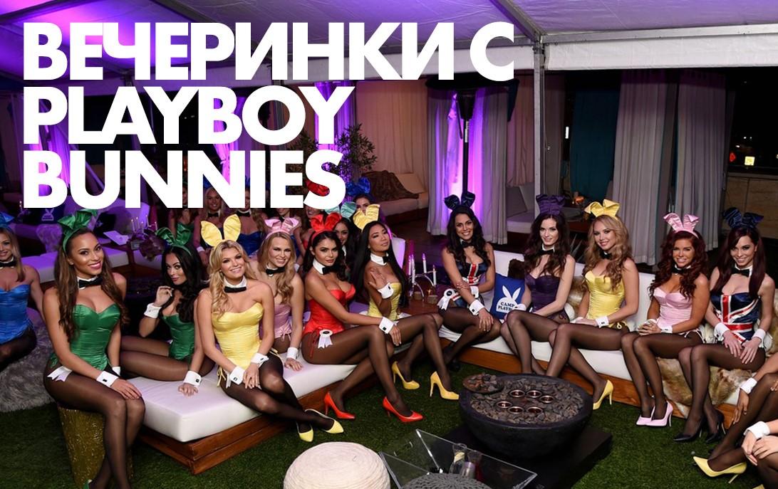Камера выступления на конкурсах женщин из плейбоя