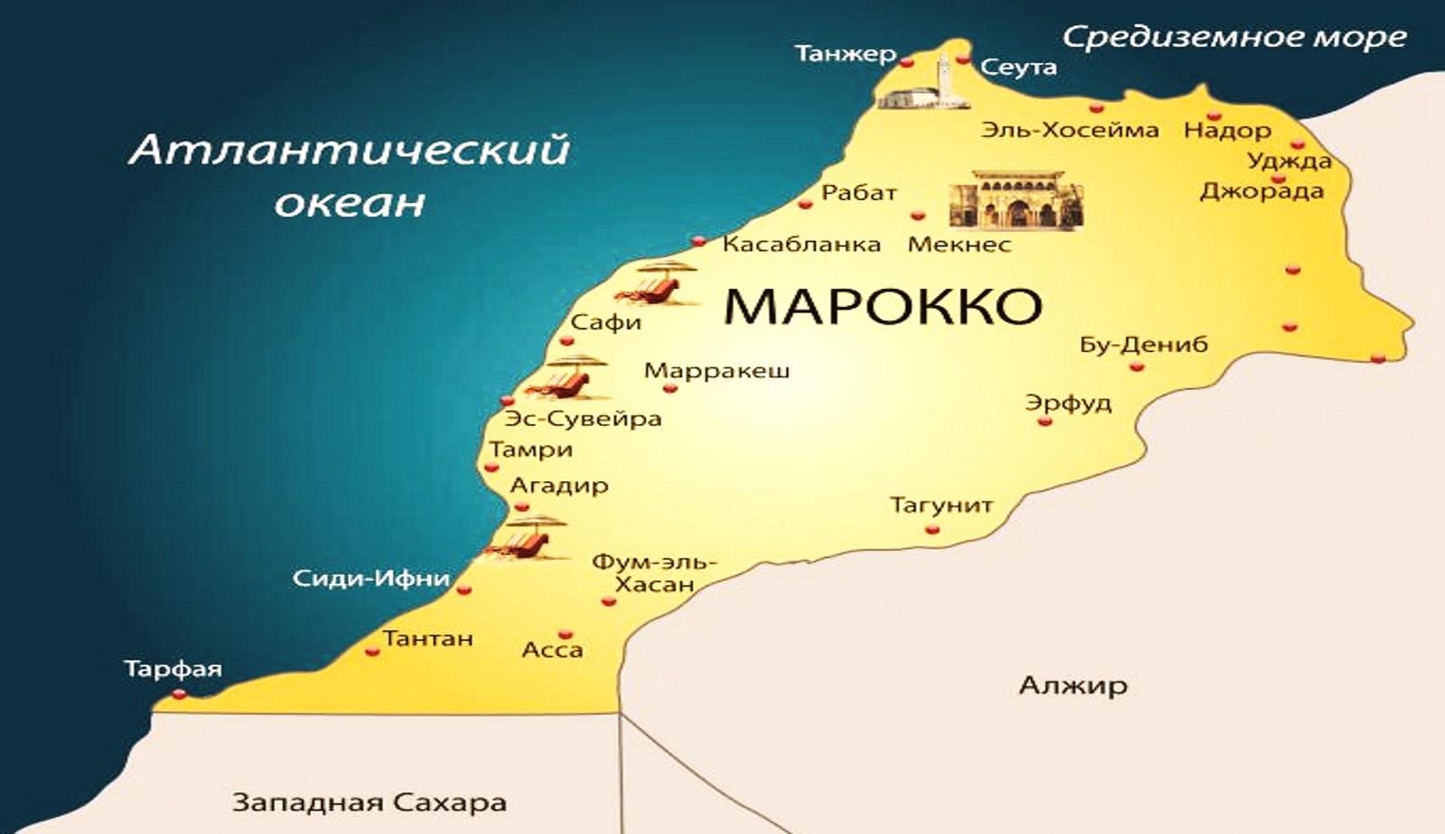 Марокко на карте мира фото