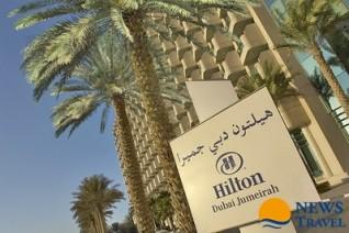 Дубай хилтон джумейра компании по продаже недвижимость за рубежом