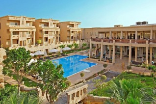 El Hayat Sharm Resort 4*