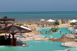 Le Mirage Moon Resort 4*