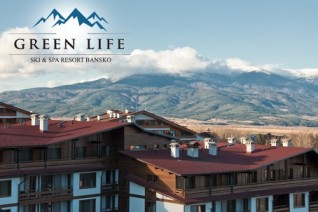 Green Life Ski & Spa Resort Bansko 4*