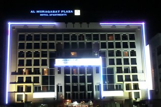 Al Muraqabat Plaza Apartments 3*