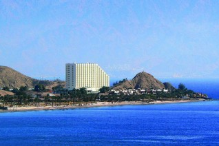 Hilton Taba Resort And Nelson Village 5*