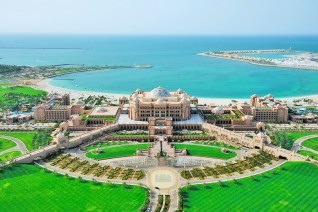 Отель Emirates Palace 5*  Эмирейтс Палас