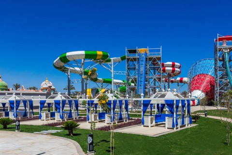 Albatros Aquapark Sharm 5*