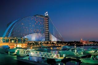 Отель джумейра дубай цены въезд в россию украинцам 2020