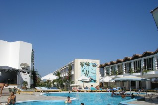 Minamark Resort 4*